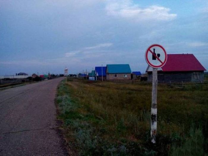 Фото, которые можно было сделать только в России