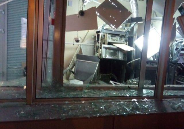 взорвали банкомат