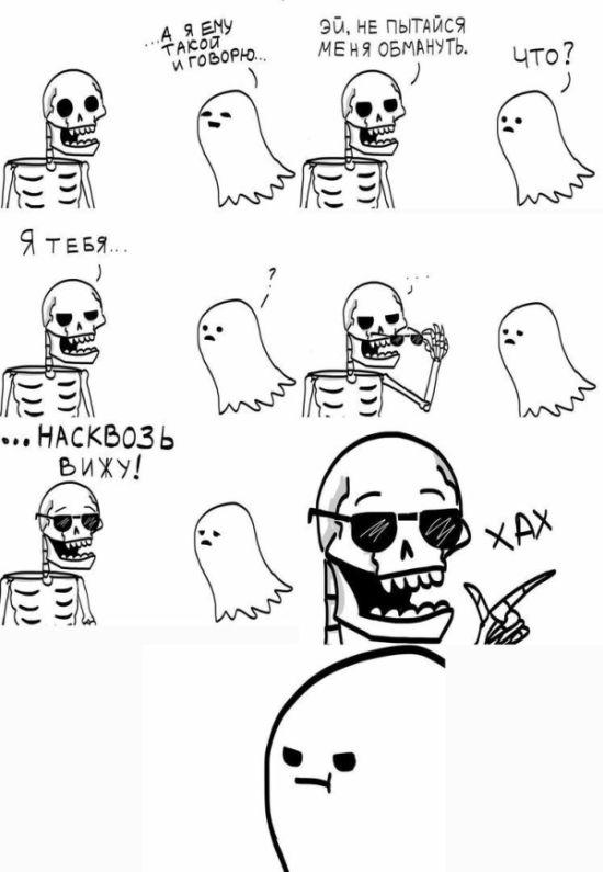 Смешные мемы и комиксы