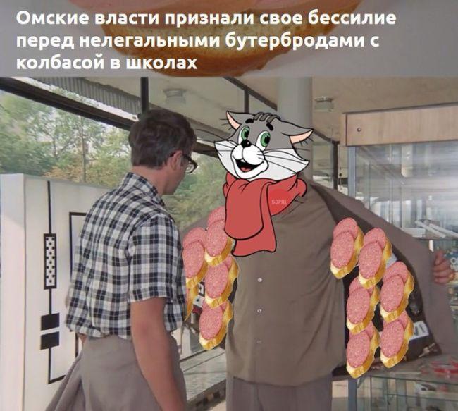 Подборка смешных картинок