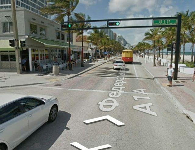 Ирма в Майами