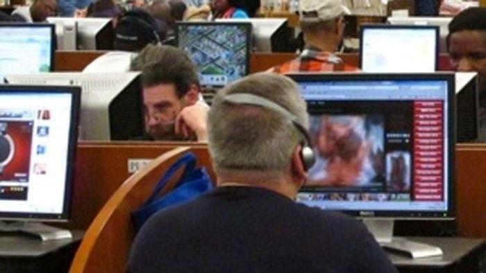 Люди, пойманные на просмотре порно