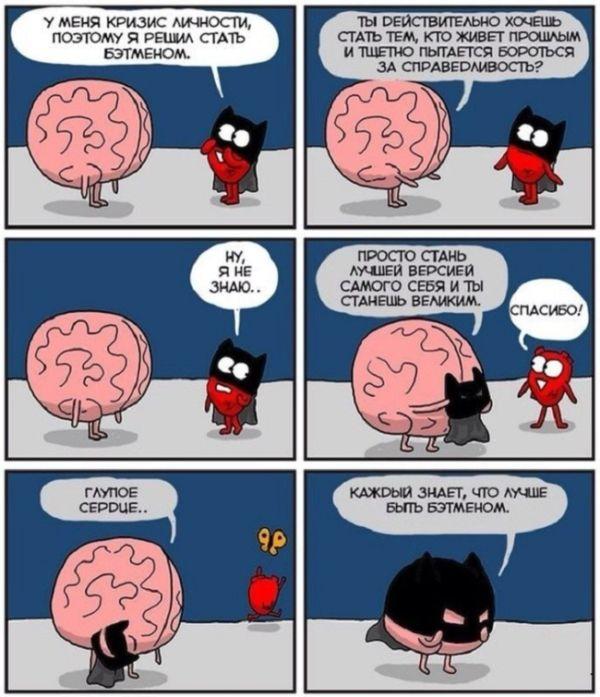 Смешные комиксы мемы