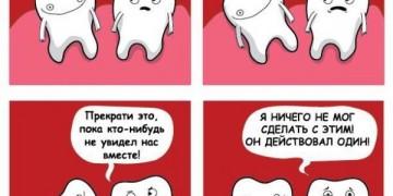 Смешные комиксы и мемы (20 картинок)