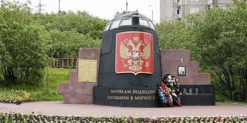 Погружения к подводной лодке «Курск»