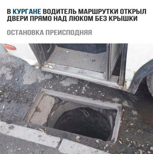 Мемы про авто