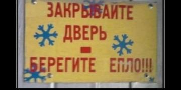 Демотиваторы на Приколах.ру
