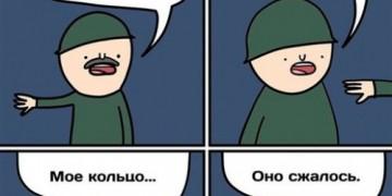 Смешные комиксы про все