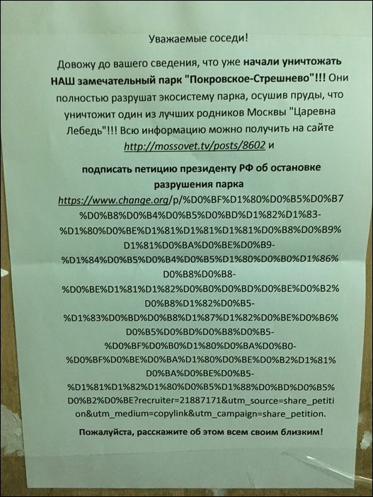 Смешные надписи и тупые объявления