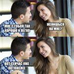 Короткие анекдоты для всех