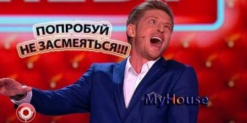 ПОПРОБУЙ НЕ ЗАСМЕЯТЬСЯ!!! MyHouse #106 ДЕКАБРЬ