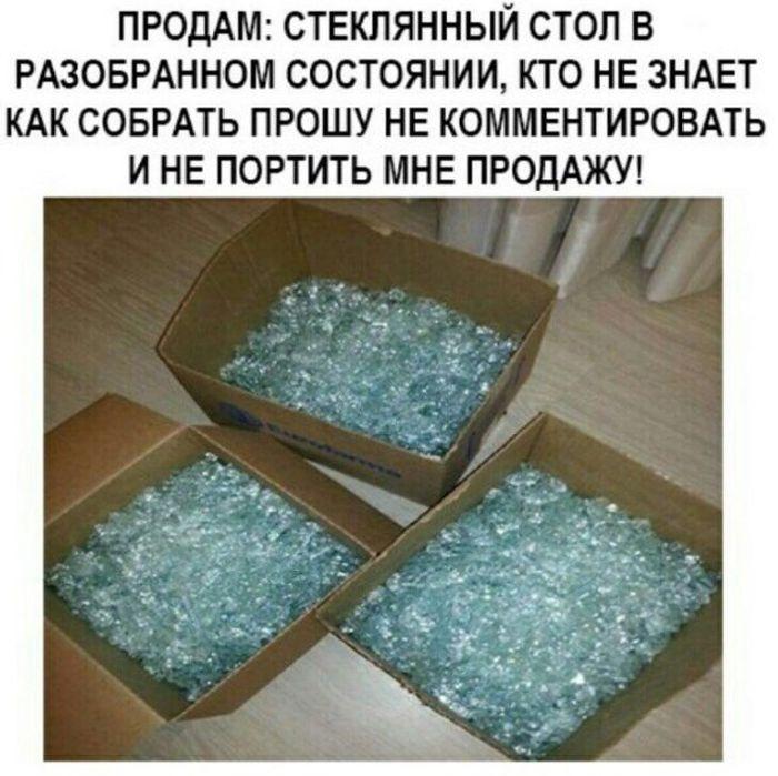 Свежие мемы. Подборка декабрь 2017