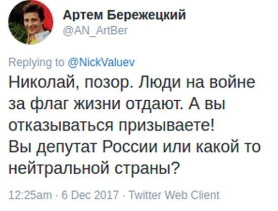 Реакция соцсетей на ответ Николая Валуева