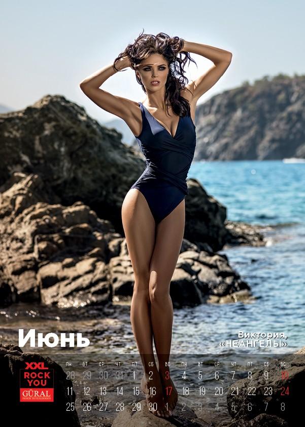 обнаженные украинки для календаря 2018