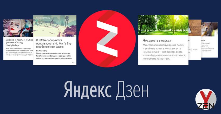 канал яндекс дзен prykoly.ru
