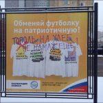 Идиотские надписи и объявления (13 фото)