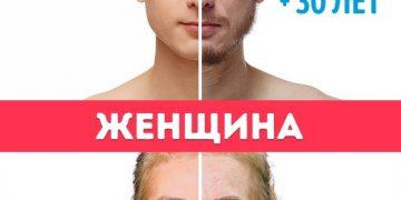 8 фактов об особенностях мужского тела, которые вы не знали