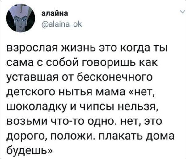Смешные комментарии людей ВКонтакте (32 картинки)