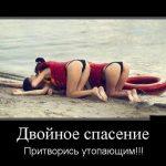 Демотиваторы про женщин (30 фото)