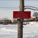 Антихайп - прикольные надписи и объявления (20 фото)
