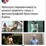 Смешные комментарии, твиты и СМС-ки (25 картинок)