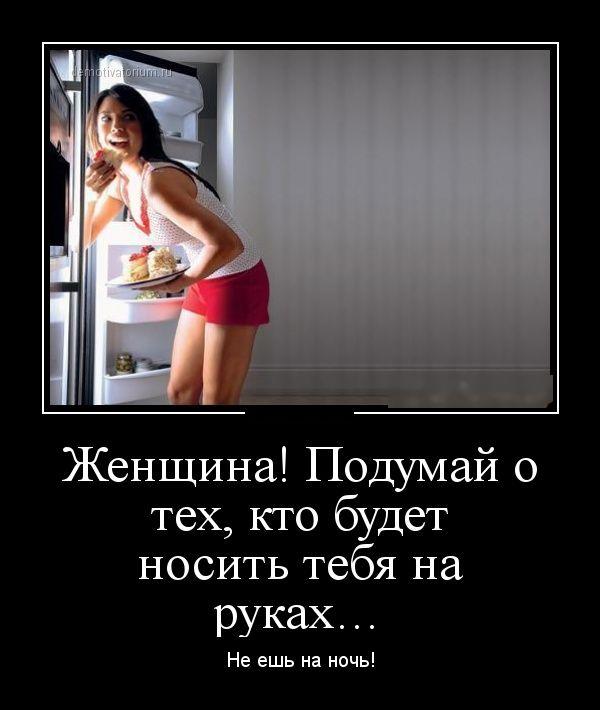 Демотиваторы про девушек (25 фото)