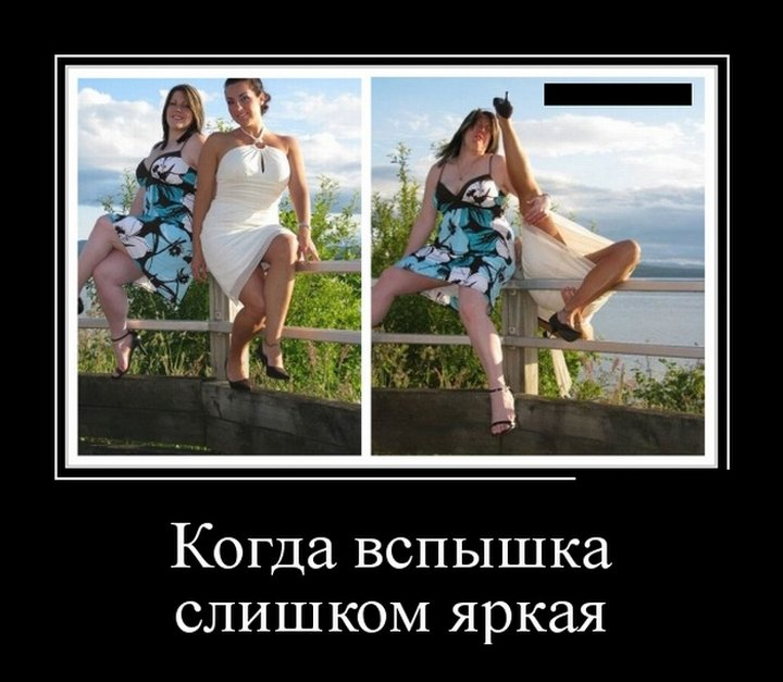 Убойные демотиваторы (25 фото)