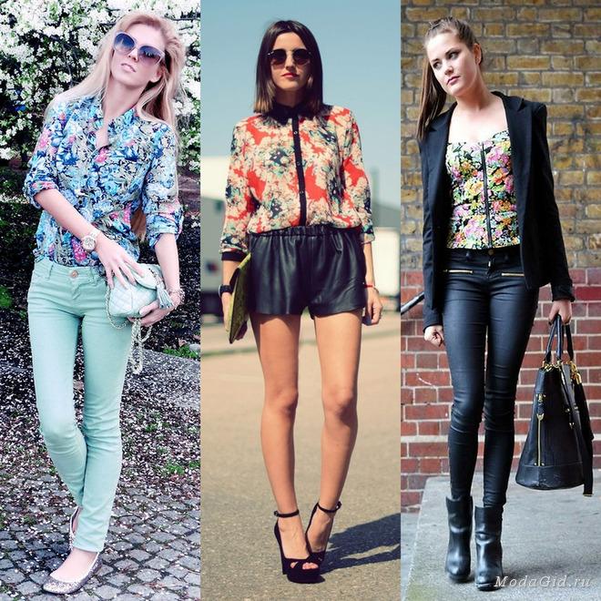 джинсы, свитшоты с флористическим орнаментом