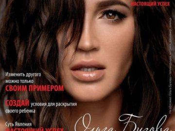 Ольга Бузова на обложке Women`s Time
