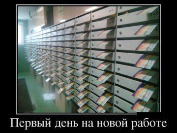 Демотиваторы про Россию (30 демотиваторов)Демотиваторы про Россию (30 демотиваторов)