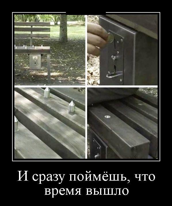 Свежие демотиваторы (30 фото)