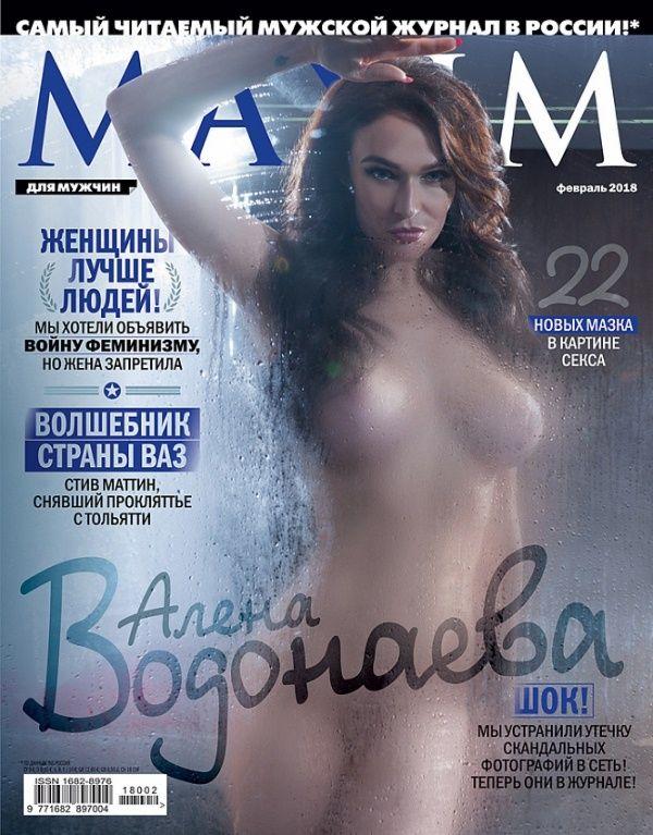 Алёна Водонаева в эротической фотосессии для журнала Maxim (17 фото)
