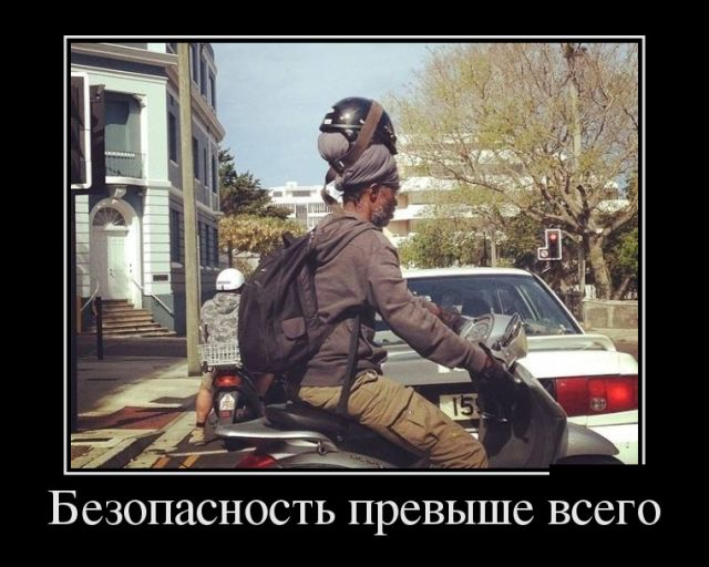 Демотиваторы про Россию (30 демотиваторов)