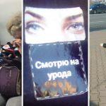 Неизлечимые модники улиц российских городов (23фото)