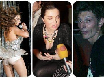 Пьяные звезды