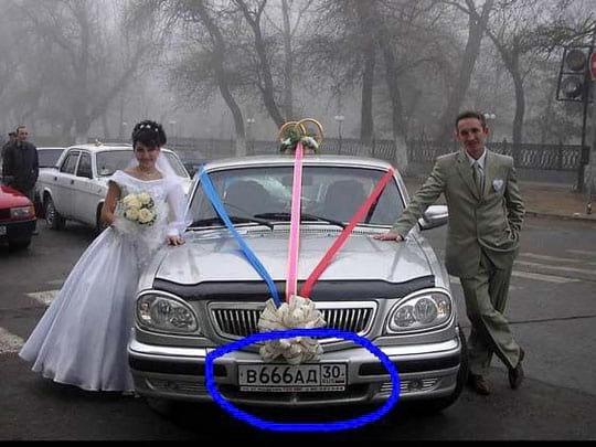Смешные фото свадьбы (7 фотографий)