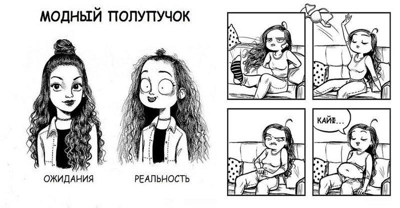 Проблемы, которые смогут понять только девушки с длинными волосами (19фото)