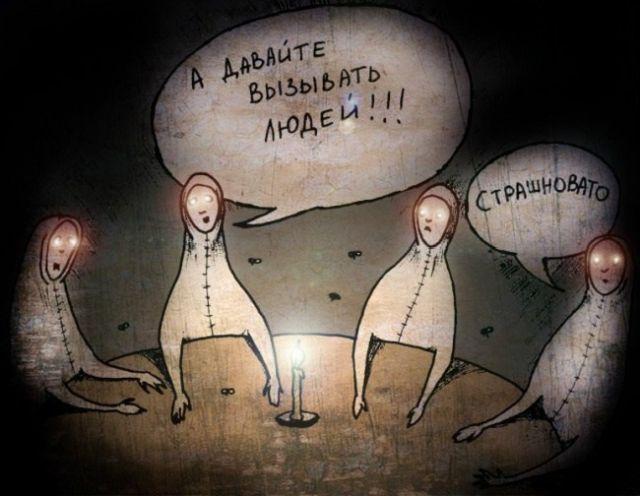 Смешные комиксы и картинки с надписями (24 картинки)