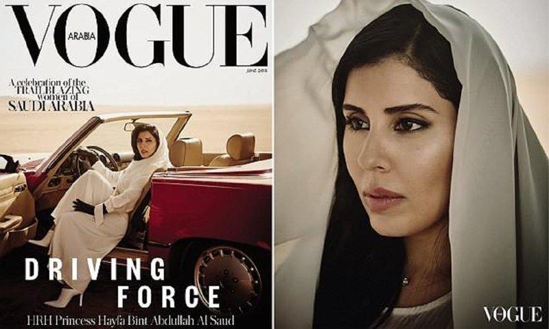 Принцесса Саудовской Аравии стала звездой июньского номера Vogue (5фото)