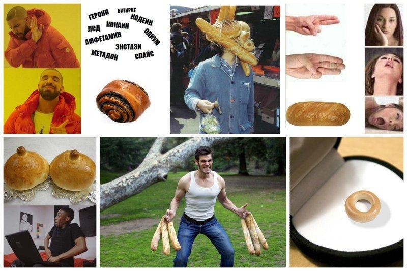 Мемы и прикольные картинки про хлеб и булочки (37фото)