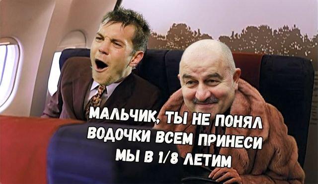 Мемы про матч Россия - Египет на ЧМ-2018 (17 фото)