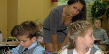 Фото русских учительниц (26 фото)