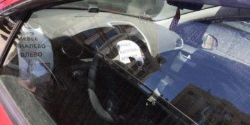 Памятка в автомобиле (3 фото)