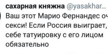 Что проспорили люди, которые не верили в победу сборной России над Испанией (13 скриншотов)