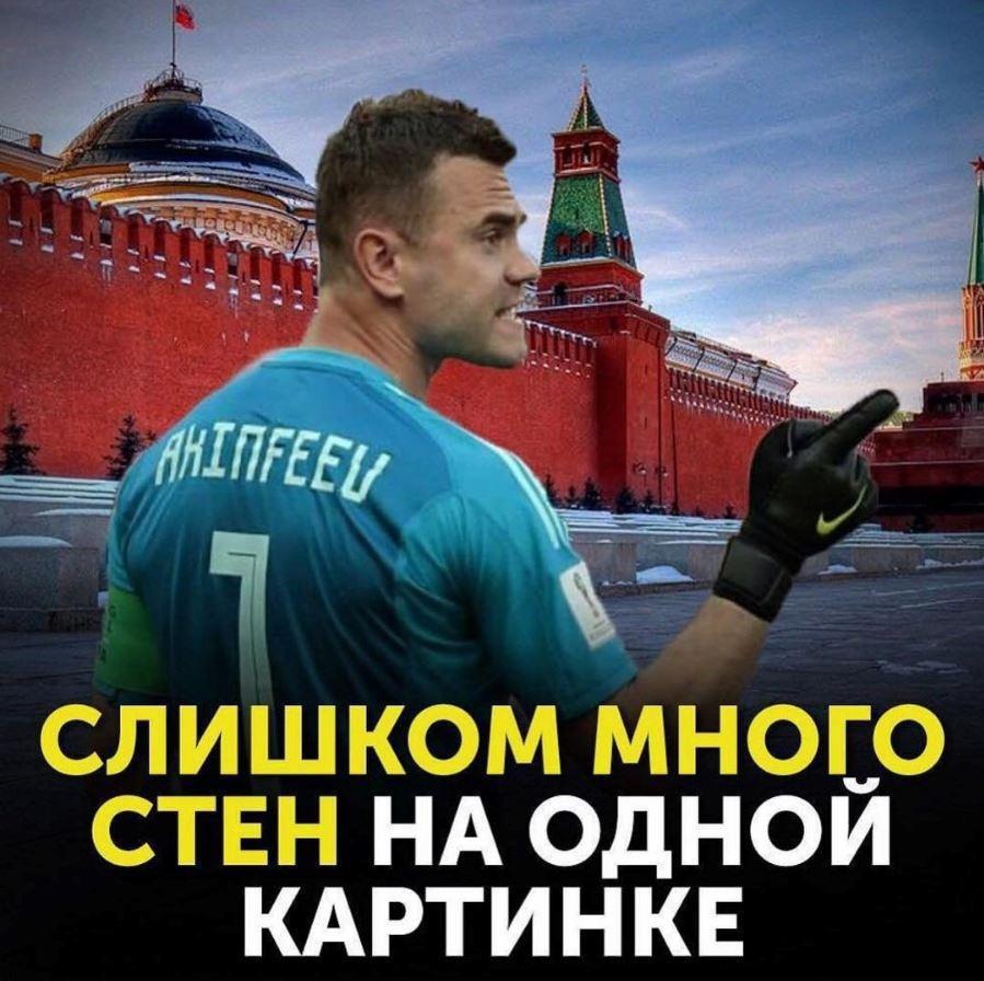 Россия победила сборную Испании 1-1, по пенальти 3–4, на ЧМ-2018 (18 мемов и видео)