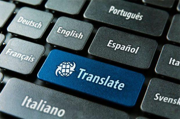 Особенности перевода строительной технической документации