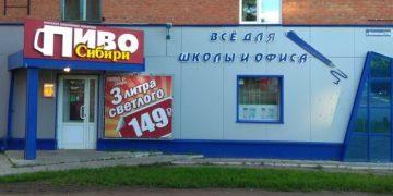 Прикольные объявления и надписи на Приколах.ру (26 фото)
