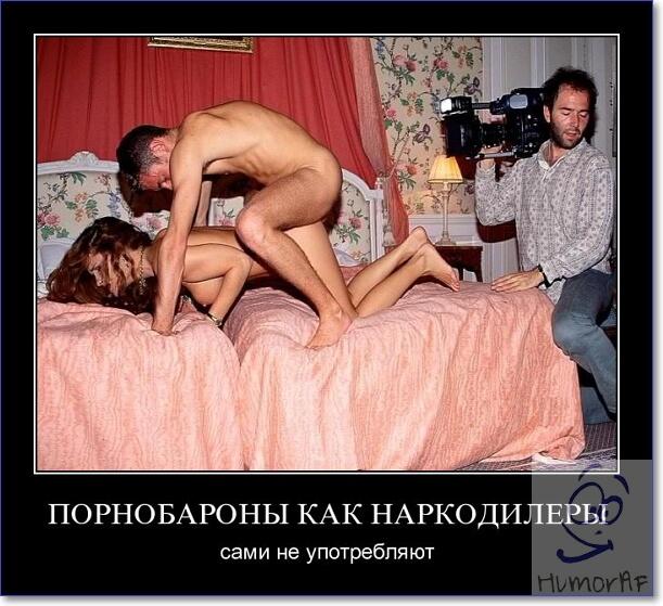 Так романтично порно демотиватор