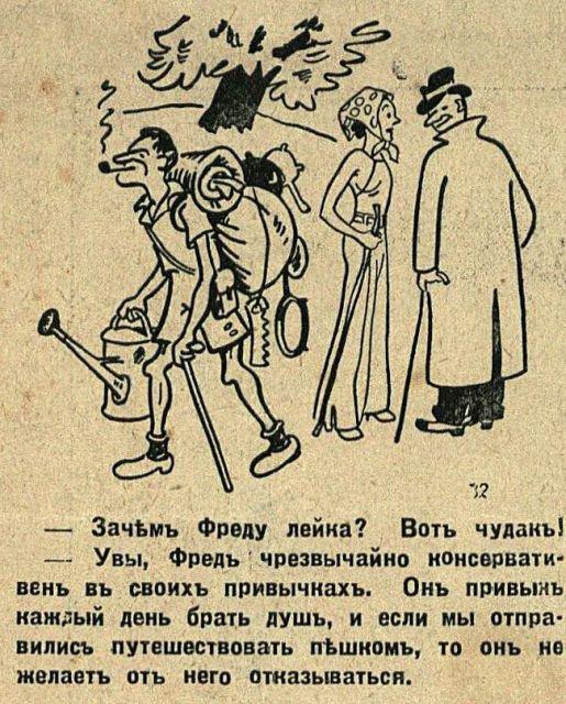 С этих карикатур и шуток смеялись 100 лет назад (28 фото)