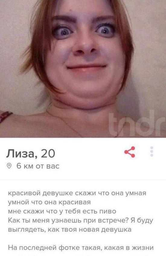 Mona анкета сайт знакомств